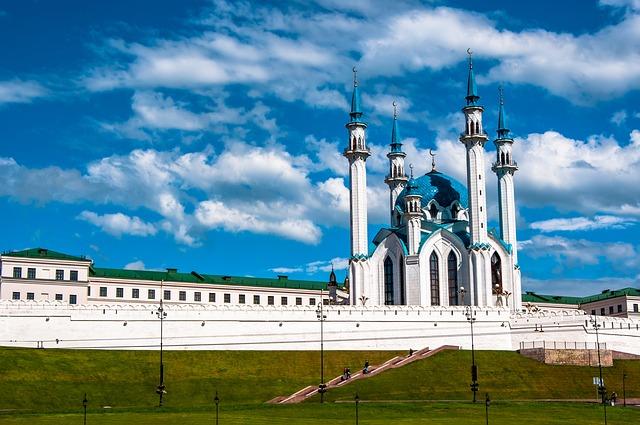 Горящие туры в Казань
