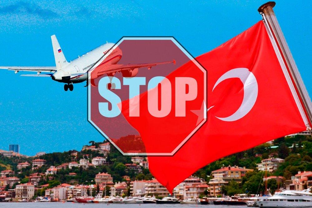 Информация по Турции