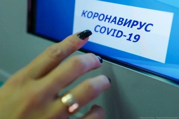 ВАЖНО! ПЕРЕБРОНИРОВАНИЕ ТУРОВ в связи с covid-19!