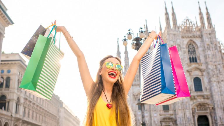 Летние распродажи в Италии!