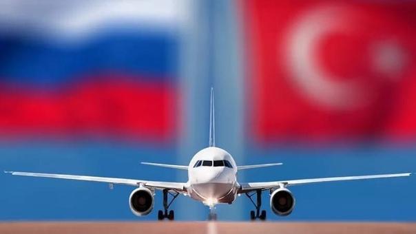 Турция: полётная программа осень 2020