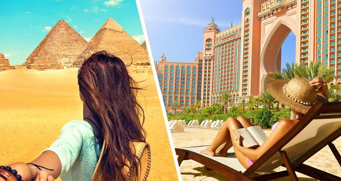 Информация по открытию ОАЭ, Мальдив и Египта